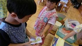 ★幼稚園@川越市・ふじみ野市・さいたま市CIMG3804