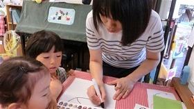 ★幼稚園@川越市・ふじみ野市・さいたま市CIMG3854