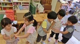 ★幼稚園@川越市・ふじみ野市・さいたま市CIMG4234