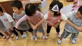 ★幼稚園@川越市・ふじみ野市・さいたま市CIMG4346