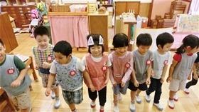 ★幼稚園@川越市・ふじみ野市・さいたま市CIMG4353