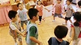 ★幼稚園@川越市・ふじみ野市・さいたま市CIMG4357