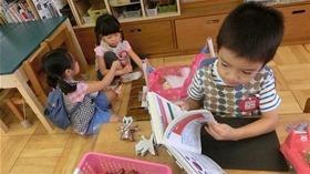★幼稚園@川越市・ふじみ野市・さいたま市CIMG4960