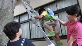 ★幼稚園@川越市・ふじみ野市・さいたま市CIMG5580