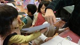 ★幼稚園@川越市・ふじみ野市・さいたま市CIMG0088