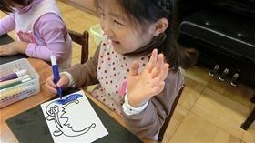 ★幼稚園@川越市・ふじみ野市・さいたま市CIMG0106