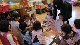 ★幼稚園@川越市・ふじみ野市・さいたま市CIMG0112