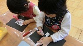 ★幼稚園@川越市・ふじみ野市・さいたま市CIMG0149