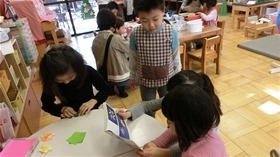 ★幼稚園@川越市・ふじみ野市・さいたま市CIMG0230