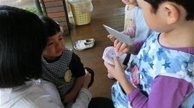 ★幼稚園@川越市・ふじみ野市・さいたま市CIMG7016