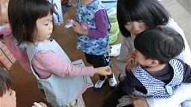 ★幼稚園@川越市・ふじみ野市・さいたま市CIMG7022