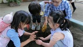 ★幼稚園@川越市・ふじみ野市・さいたま市CIMG7054