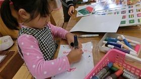 ★幼稚園@川越市・ふじみ野市・さいたま市CIMG7088