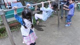★幼稚園@川越市・ふじみ野市・さいたま市CIMG7188