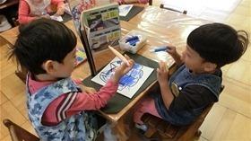 ★幼稚園@川越市・ふじみ野市・さいたま市CIMG7282