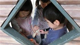 ★幼稚園@川越市・ふじみ野市・さいたま市CIMG7343