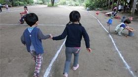 ★幼稚園@川越市・ふじみ野市・さいたま市CIMG7418