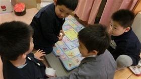 ★幼稚園@川越市・ふじみ野市・さいたま市CIMG7497