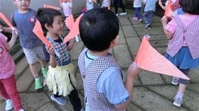 ★幼稚園@川越市・ふじみ野市・さいたま市CIMG7716