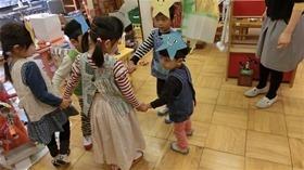 ★幼稚園@川越市・ふじみ野市・さいたま市CIMG8501
