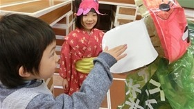 ★幼稚園@川越市・ふじみ野市・さいたま市CIMG8580