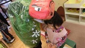 ★幼稚園@川越市・ふじみ野市・さいたま市CIMG8652