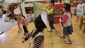 ★幼稚園@川越市・ふじみ野市・さいたま市CIMG8701