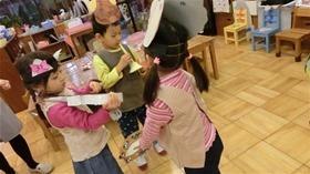 ★幼稚園@川越市・ふじみ野市・さいたま市CIMG8774