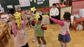 ★幼稚園@川越市・ふじみ野市・さいたま市CIMG8790