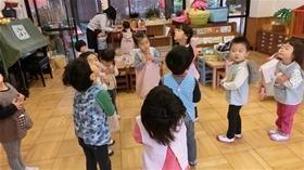 ★幼稚園@川越市・ふじみ野市・さいたま市CIMG9208