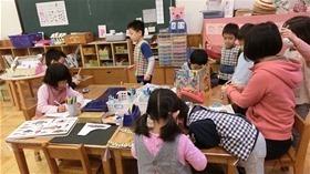 ★幼稚園@川越市・ふじみ野市・さいたま市CIMG9248