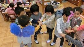 ★幼稚園@川越市・ふじみ野市・さいたま市CIMG9299