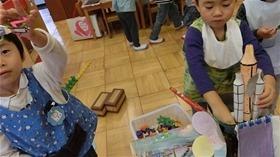 ★幼稚園@川越市・ふじみ野市・さいたま市CIMG9549
