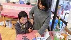 ★幼稚園@川越市・ふじみ野市・さいたま市CIMG0703