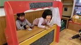★幼稚園@川越市・ふじみ野市・さいたま市CIMG0858