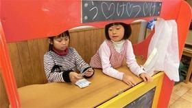 ★幼稚園@川越市・ふじみ野市・さいたま市CIMG0859