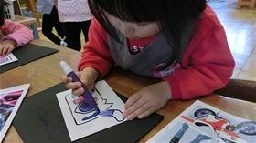 ★幼稚園@川越市・ふじみ野市・さいたま市CIMG1302