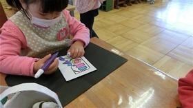 ★幼稚園@川越市・ふじみ野市・さいたま市CIMG1303