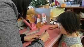 ★幼稚園@川越市・ふじみ野市・さいたま市CIMG1308