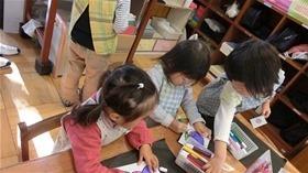 ★幼稚園@川越市・ふじみ野市・さいたま市CIMG1315