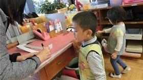 ★幼稚園@川越市・ふじみ野市・さいたま市CIMG1316