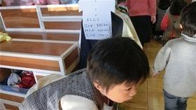 ★幼稚園@川越市・ふじみ野市・さいたま市CIMG1411