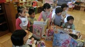 ★幼稚園@川越市・ふじみ野市・さいたま市CIMG1535