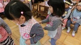 ★幼稚園@川越市・ふじみ野市・さいたま市CIMG2540