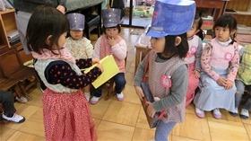 ★幼稚園@川越市・ふじみ野市・さいたま市CIMG2607