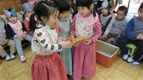 ★幼稚園@川越市・ふじみ野市・さいたま市CIMG3008