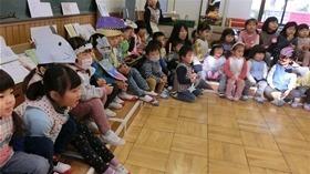 ★幼稚園@川越市・ふじみ野市・さいたま市CIMG3267