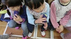 ★幼稚園@川越市・ふじみ野市・さいたま市CIMG3338