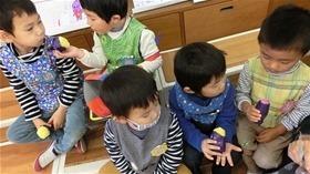★幼稚園@川越市・ふじみ野市・さいたま市CIMG3366