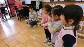 ★幼稚園@川越市・ふじみ野市・さいたま市CIMG3392